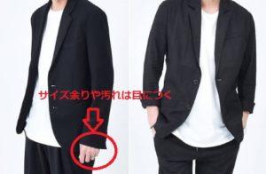 謎解き街コンの服装の注意点