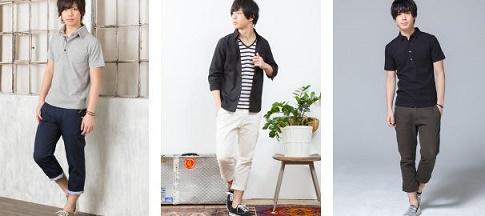 8月の街コン用の男の服装