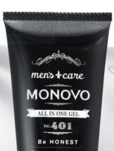 MONOVOオールインワンジェルの口コミ