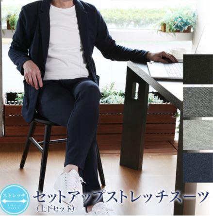 ポンチ素材を使ったメンズファッションアイテム特集